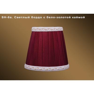 Bohemia Абажур sh8а