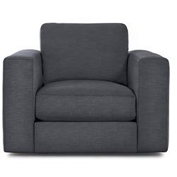 Кресло Idealbeds Reid